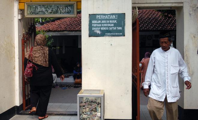 Majalah Scg Museum Makam Wr Soepratman Posting Lainnya Wisata Kota