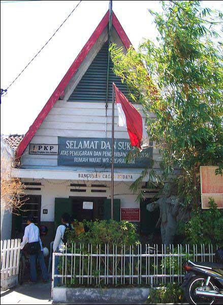 Museum Wr Soepratman Melihat Sejarah Penciptaan Lagu Kebangsaan Supratman Sebuah