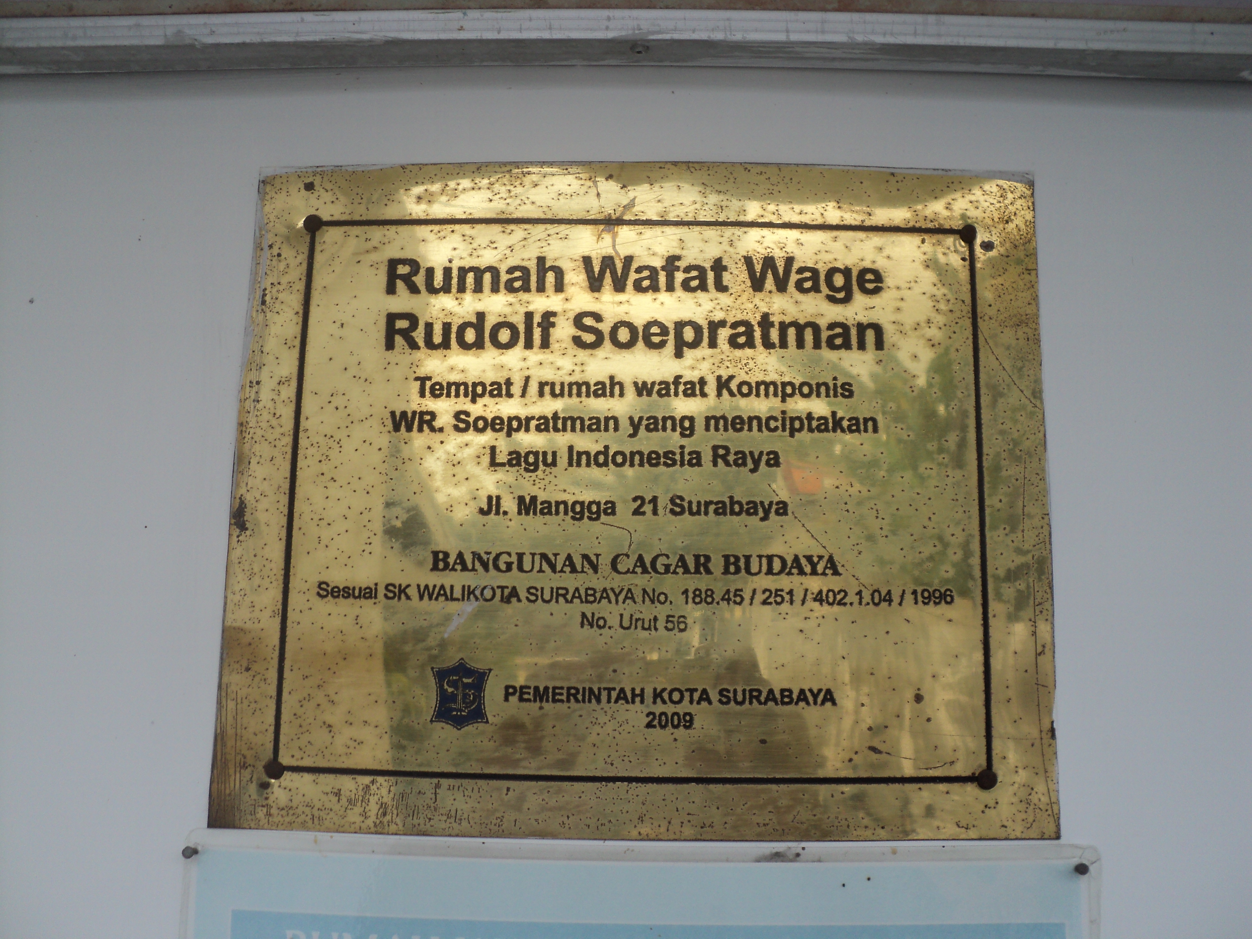 Rumah Wr Supratman Pesona Cagar Budaya Surabaya Plakat Wafat Wisata