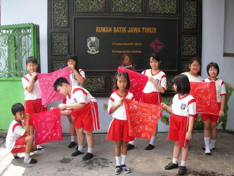 Rumah Batik Jawa Timur Surabaya Dolan Wisata Kota