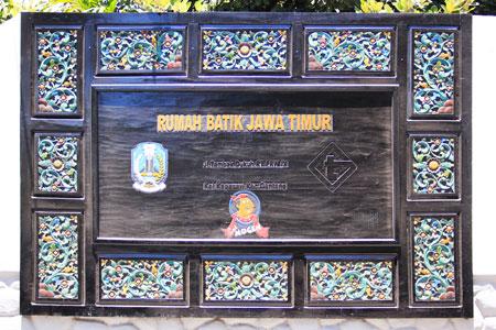 Rumah Batik Jawa Timur Surabaya Tahubaxoibuyuni Alamatnya Wisata Kota