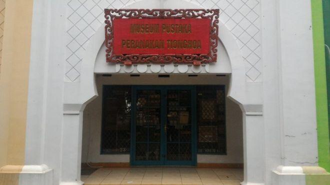 Harta Karun Tersembunyi Museum Pustaka Peranakan Tionghoa News Sebuah Musium