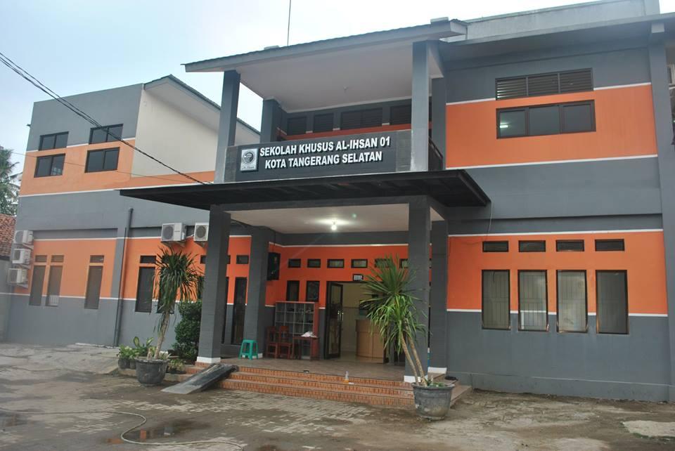 Sekolah Kita Musium Lengkong Kota Tangerang Selatan