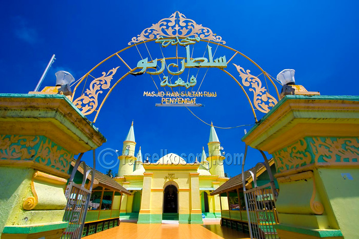 Indonesia Travel Photography Blog Indonesian Photographer Mesjid Raya Sultan Riau