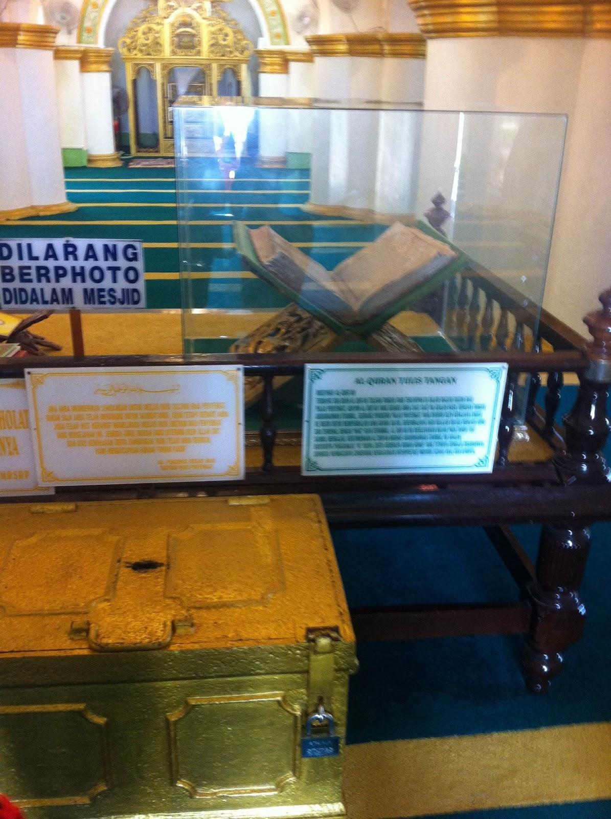 Pesona Historikal Cagar Budaya Pulau Penyengat Inderasakti Terdapat Dua Buah