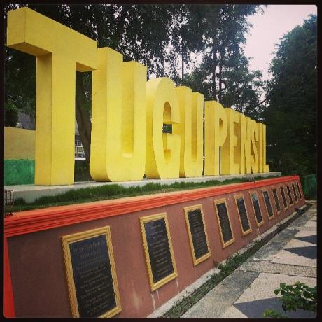 Kementerian Pariwisata Wisata Bersejarah Ekonomis Tugu Pensil Kota Tanjungpinang