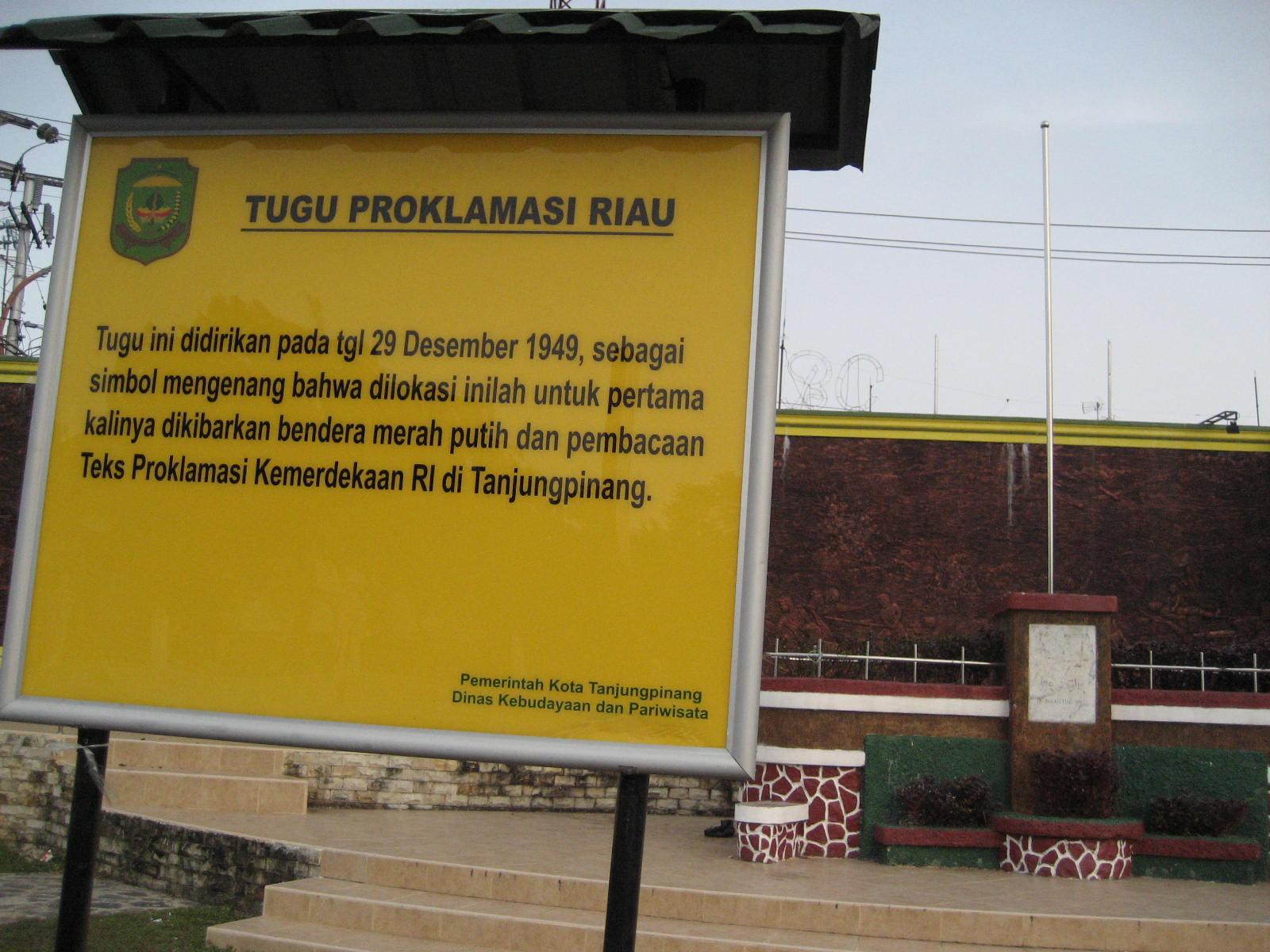 Berkas Tugu Proklamasi Riau Jpg Wikipedia Bahasa Indonesia Kota Tanjungpinang