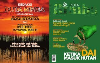 Duta Rimba Edisi 59 Juli Agustus 2015 Perhutani Issuu Majalah