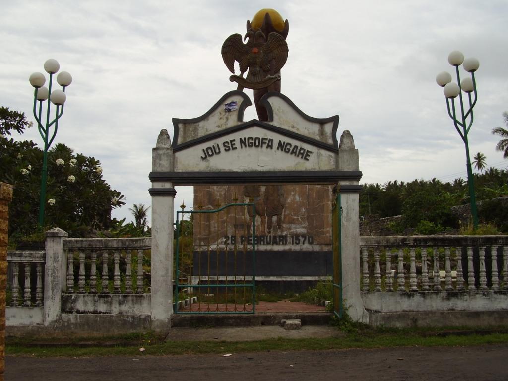 Sistem Registrasi Nasional Cagar Budaya Photo1 Benteng Kastela Kota Ternate
