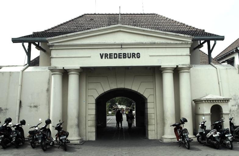 Www Jelajah Nesia Blogspot Jejak Perjuangan Bangsa Museum Bangunan Kundo