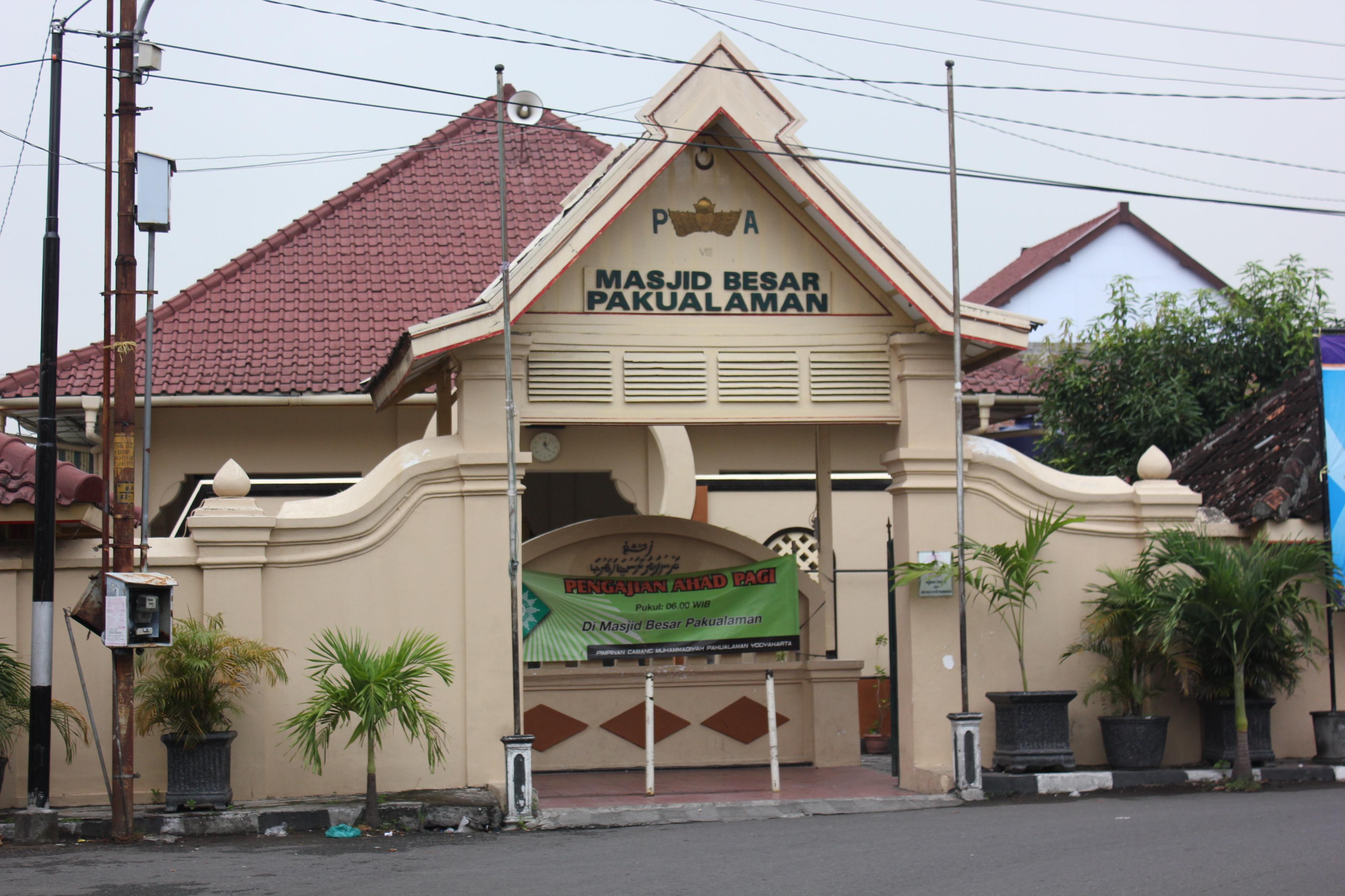 Bandungers Yogya Bagian 1 Dunia Aleut Masjid Pakualaman Besar Kota