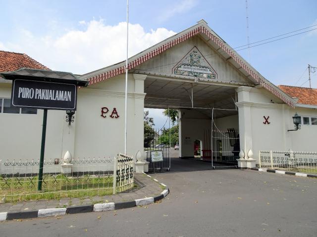 Kunjungan Singkat Puro Pakualaman Jogja Eat Travel Story Masjid Besar