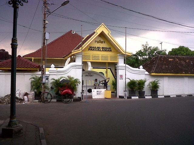 Masjid Besar Pakualaman Yogyakarta Ayra Jawa Flickr Ayrajawa2 Kota