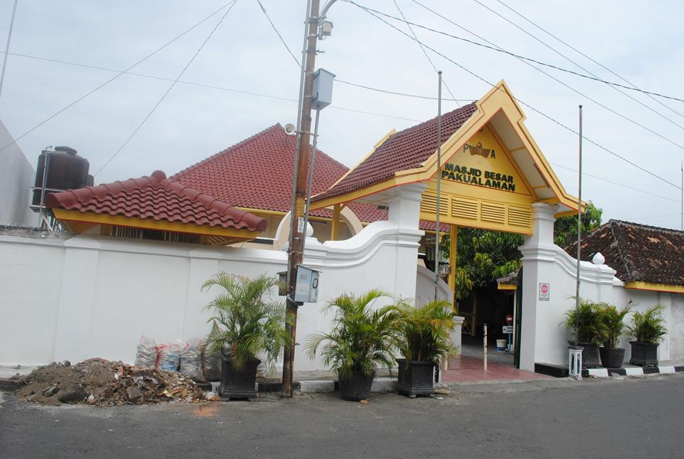 Masjid Besar Pakualaman Yogyakarta Balai Pelestarian Cagar Budaya Kota