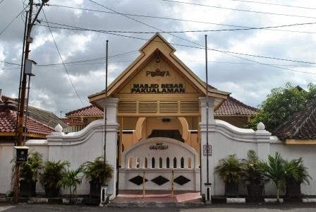 Masjid Besar Puro Pakualam Jogja Pakualaman 2 Kota Yogyakarta