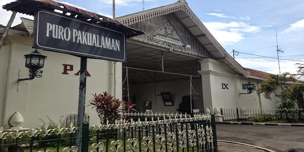Pura Paku Alaman Jogja Masjid Besar Pakualaman Kota Yogyakarta