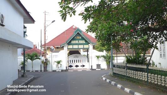 Pura Pakualam Heru Legowo Blog Masjid Besar Pakualaman Kota Yogyakarta