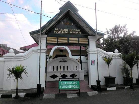 Singgah Masjid Besar Pakualaman Yogyakarta Kota