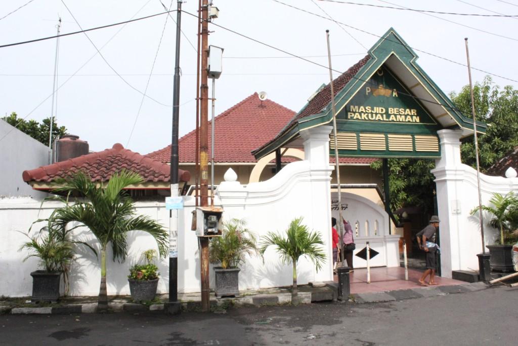 Sistem Registrasi Nasional Cagar Budaya Masjid Puro Pakualaman Besar Kota