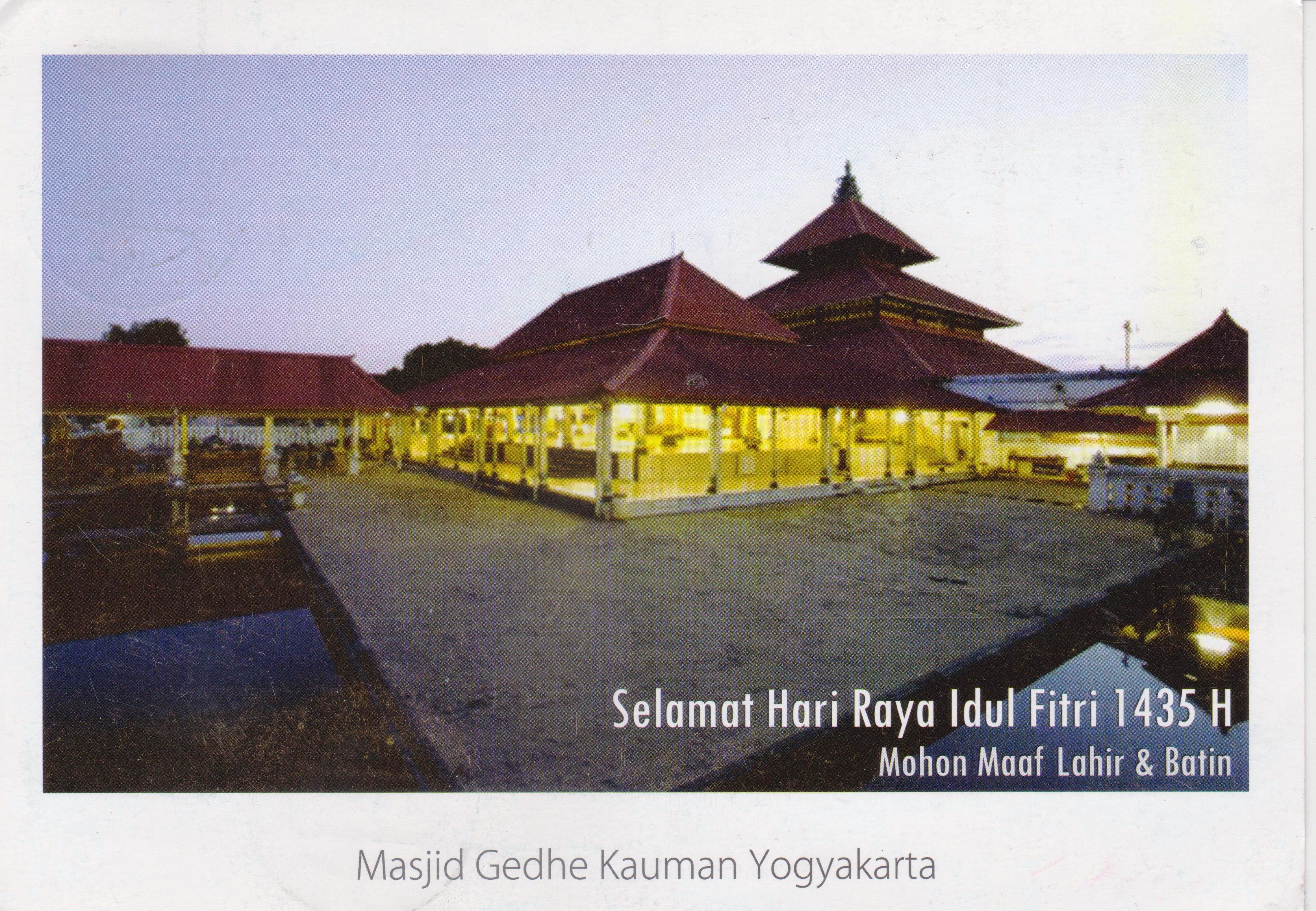 Masjid Gedhe Kauman Yogyakarta Hqeem Stamps Kartupos Bergambar Resmi Diterbitkan