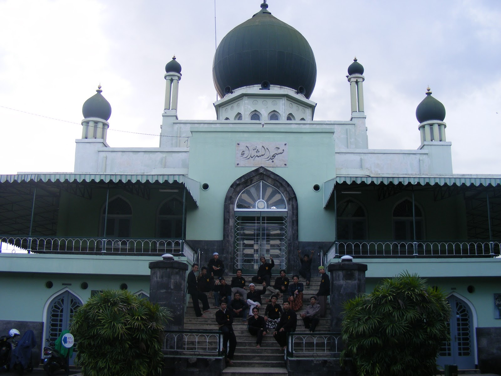 Profile Masjid Syuhada Yogyakarta Bulletin Kota