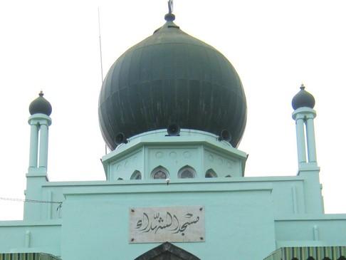 Rindu Masjid Syuhada Kotabaru Jogjakarta Fasad Depan Sekilas Memiliki Kemiripan