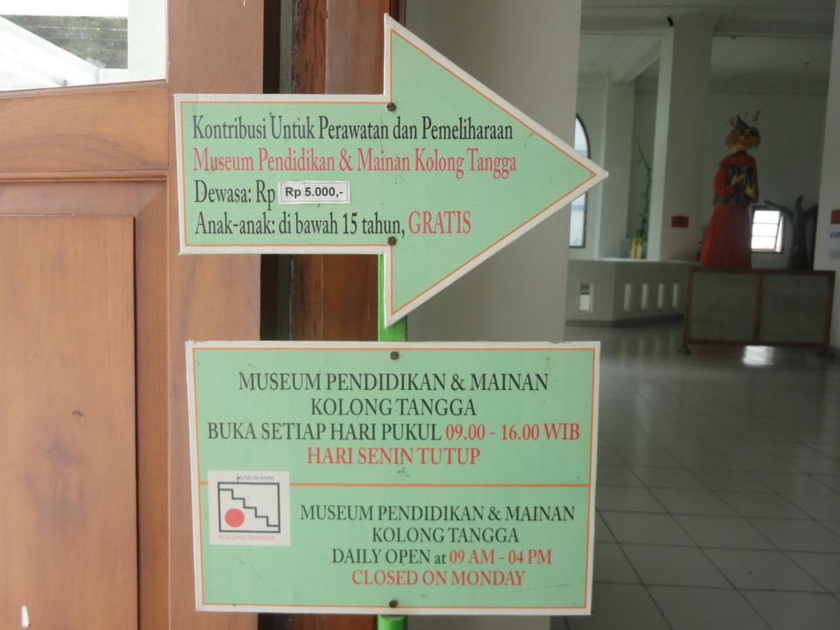 Museum Anak Kolong Tangga Mainan Pertama Indonesia Dwi Jayanti Wulandari