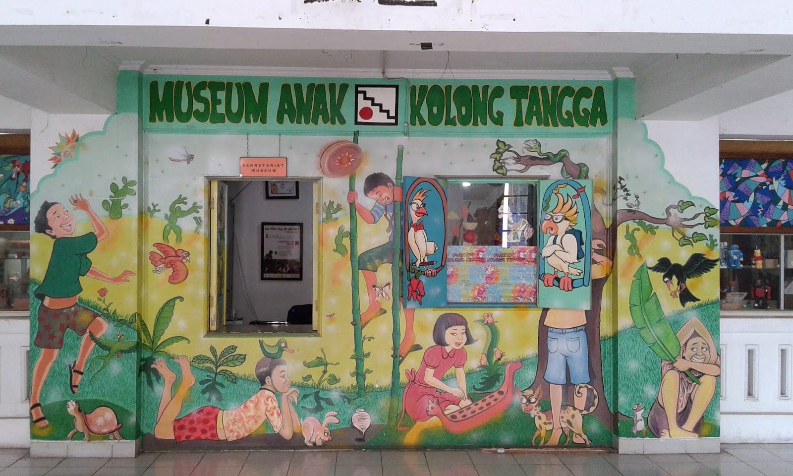 Yuk Nostalgia Museum Anak Kolong Tangga Swaragama 101 7 Fm