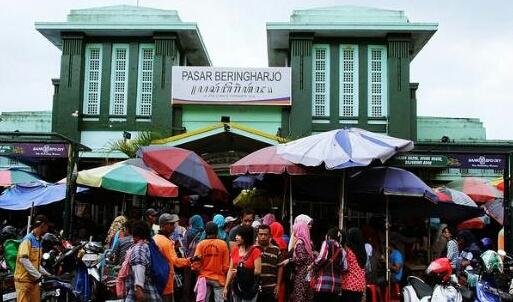 Luangkan Waktu Ramaikan Kenduri Rakyat Pasar Beringharjo Bringharjo Kota Yogyakarta