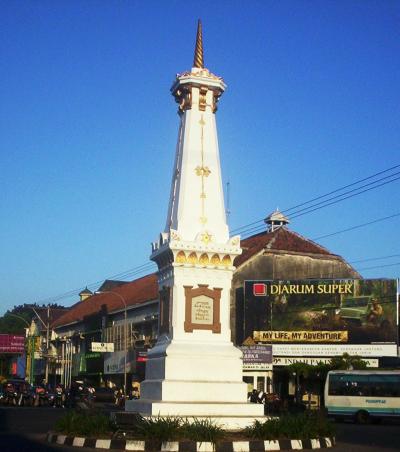 Tugu Jogja Yogyakarta Jogjaland Net Berkunjung Tak Lengkap Mampir Memandangi