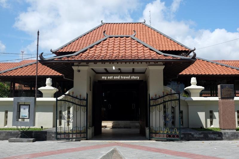 Berkunjung Museum Sonobudoyo Jogja Eat Travel Story Dscf8737 800x533 Unit