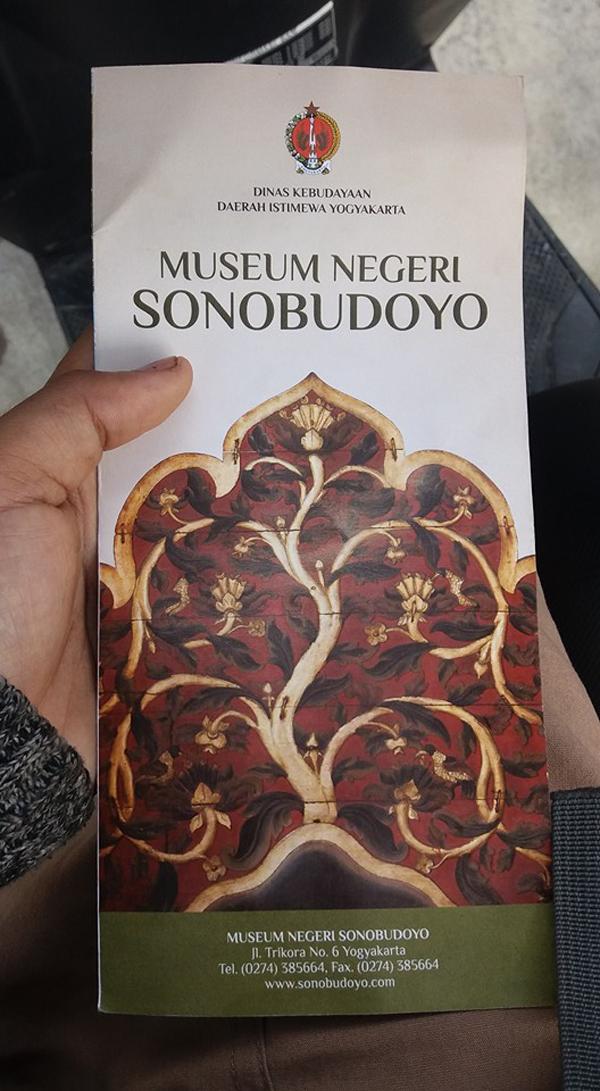 Museum Sonobudoyo Tempat Belajar Budaya Jawa Terlengkap Lihat Id Jogja