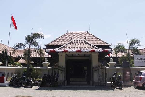 Museum Sonobudoyo Yogyakarta Yogya Gudegnet Unit Galeri Kota