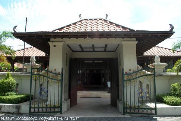 Seharian Museum Hopping Yogyakarta Sonobudoyo Unit Galeri Kota