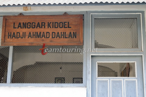 Langgar Kidul Kh Ahmad Dahlan Salah Satu Warisan Budaya Kampung